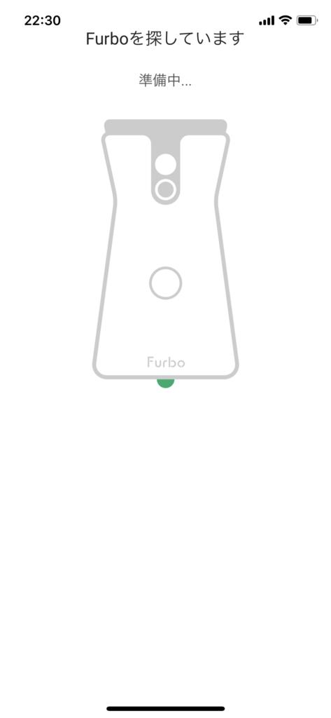 Furboを探しています